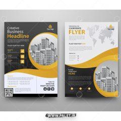 دانلود طرح گرافیکی وکتور بروشور تجاری