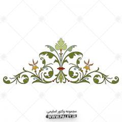 دانلود طرح اسلیمی گل رنگی