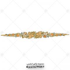 دانلود وکتور گل و بوته المان های اسلیمی