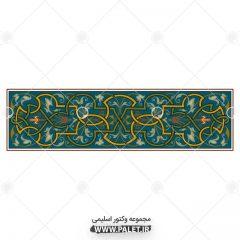 طرح وکتور حاشیه و کادر اسلیمی سبز آبی