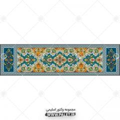 حاشیه تذهیب دینی سنتی سبز آبی