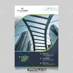 دانلود وکتور فلایر تراکت تجاری طرح گزارش سالانه