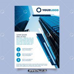 دانلود تراکت تجاری طرح گزارش سالانه زمینه آبی
