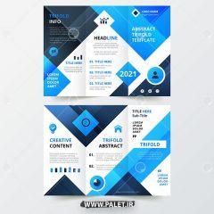 دانلود لایه باز بروشور و کاتالوگ تجاری رنگ آبی دو طرفه
