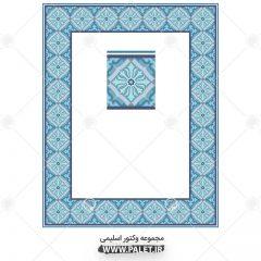 دانلود کادر و حاشیه رنگ فیروزه ای سنتی