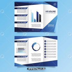 طرح آبی وکتور لایه باز بروشور تجاری eps