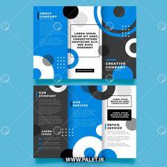 دانلود لایه باز کاتالوگ تجاری با طرح زمینه شیک