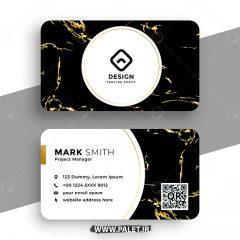 دانلود کارت ویزیت مشکی و سفید بصورت وکتور