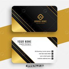 دانلود مجموعه کارت ویزیت تجاری طلایی