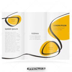 بروشور تجاری طراحی انتزاعی زمینه سفید زرد