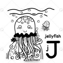 دانلود وکتور سایه گرافیکی تصویر عروس دریایی