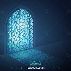 دانلود وکتور طرح اسلامی تبریک عید آبی رنگ