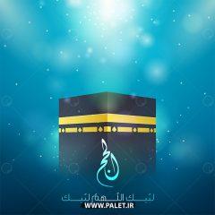 وکتور تذهیب عید طرح اسلیمی حلال ماه کعبه