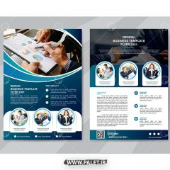 دانلود طرح وکتور فلایر تراکت تجاری دیزاین خارجی