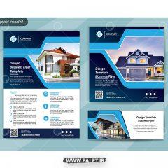 دانلود طرح وکتور فلایر تراکت تجاری اقامتی