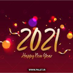 وکتور تبریک سال میلادی 2021 طراحی نورانی و رنگی