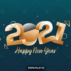 وکتور تبریک سال میلادی 2021 طراحی دیجیتال