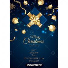 دانلود وکتور هدیه و بمب شادی کریسمس