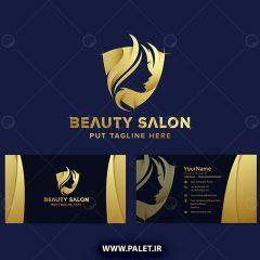 لوگو لایه باز آرایشگاه زنانه به همراه کارت ویزیت