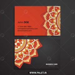 دانلود کارت ویزیت اسلیمی لایه باز با رنگ قرمز گلدار