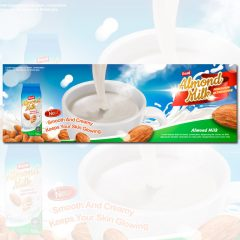 دانلود وکتور فنجان شیر بادام