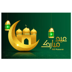 وکتور طرح عید مبارک اسلامی