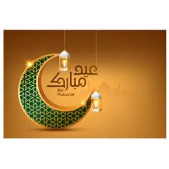 وکتور عید غدیر خم مبارک