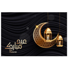 وکتور عید مبارک با طرح نیمه ماه