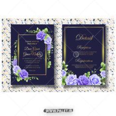 وکتور کارت دعوت مخصوص عروسی