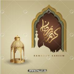 وکتور لایه باز تبریک ماه رمضان 1400