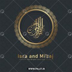 وکتور مذهبی ماه رمضان و معراج