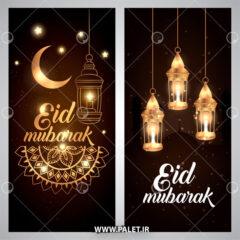 وکتور فانوس های رنگی برای عید فطر