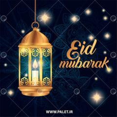 وکتور تبریک عید فطر 1400