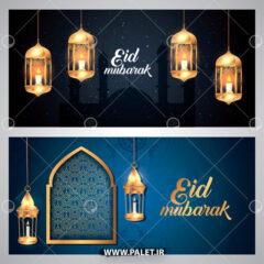 وکتور طرح اسلیمی فانوس رمضان 1400