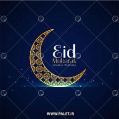 وکتور هلال ماه برای عید فطر اسلیمی