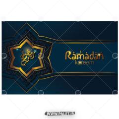 وکتور ماه رمضان طلایی و اسلیمی