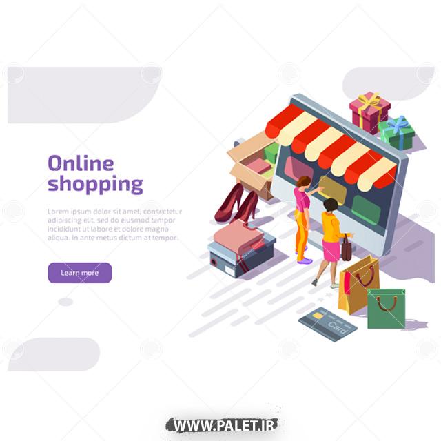 وکتور خرید انلاین از فروشگاه اینترنتی