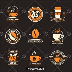 لوگو لایه باز مخصوص قهوه فروشی
