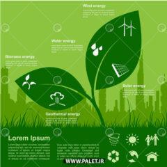 وکتور برگ سبز و انرژی خورشیدی 2021