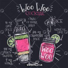 وکتور طرح کوکتل و نوشیدنی خنک