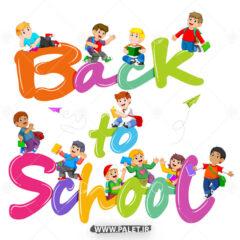 طرح لایه باز بازگشت به مدرسه بچه ها