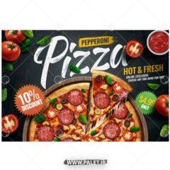 وکتور تخفیف پیتزا داغ گرافیکی