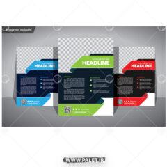 دانلود فایل لایه باز بروشور تجاری