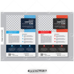 دانلود دو طرح بروشور تبلیغاتی شیک