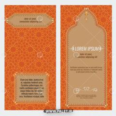وکتور بروشور مذهبی جلد نارنجی
