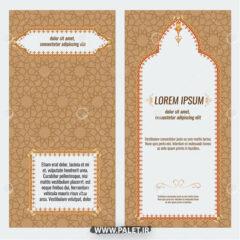 دانلود طرح روی جلد مذهبی سنتی