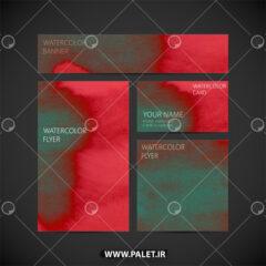وکتور ست تجاری آبرنگی قرمز و سبز