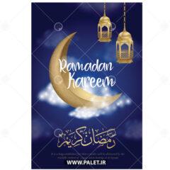 وکتور پس زمینه ماه مبارک رمضان 05