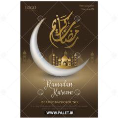 پس زمینه اسلامی ماه رمضان 06