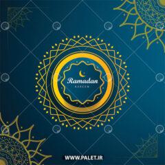 دانلود پس زمینه ماه رمضان کریم